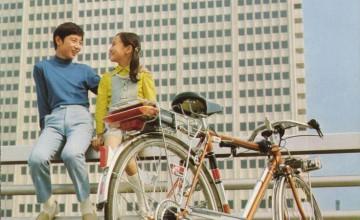 Pecobikes je Fuji bikes