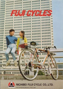Fuji cycles retro photo