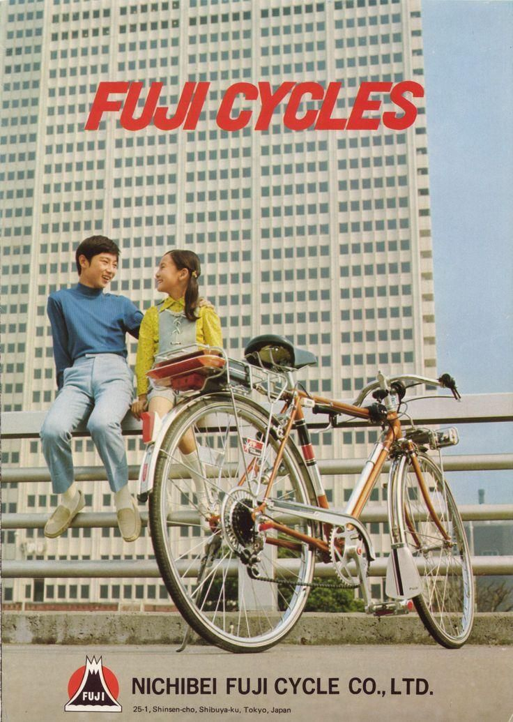 Fuji cycles retro photo